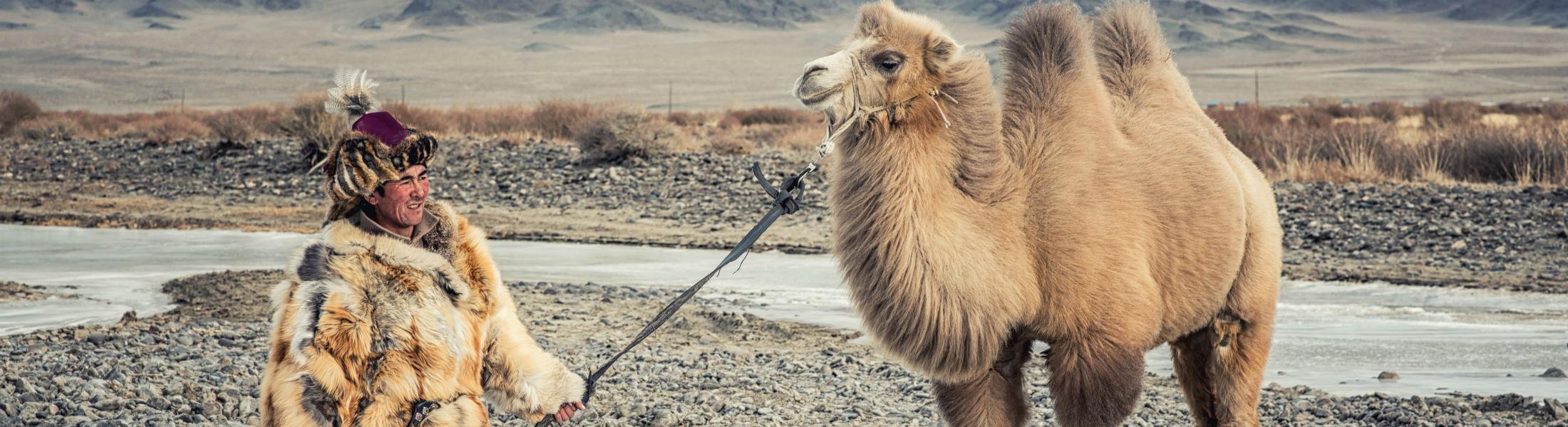 Mongolia Altai Mountain