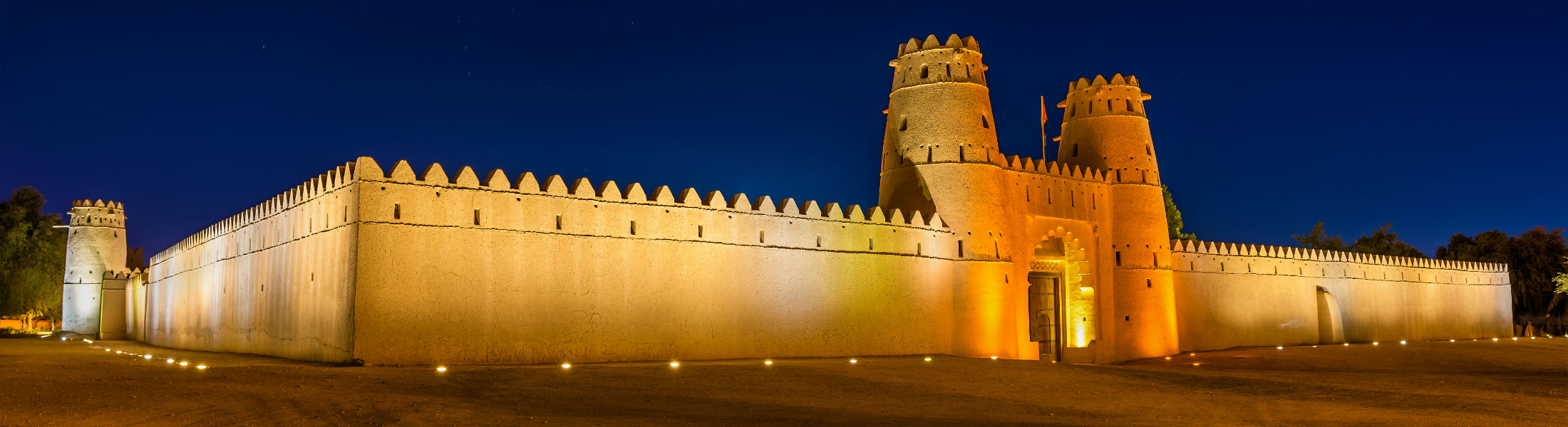 f Al Jahili Fort in Al Ain UAE