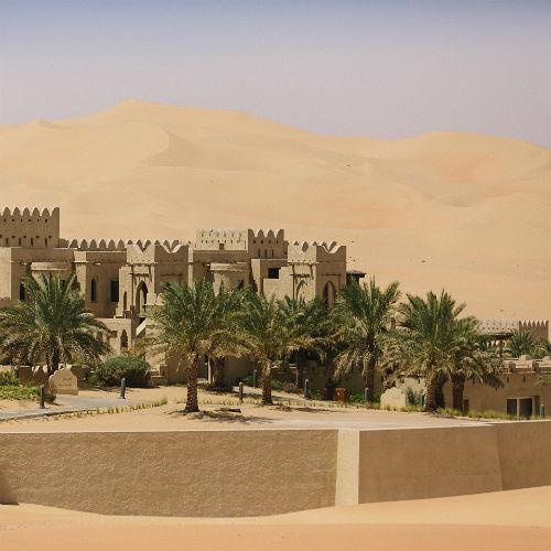 Resort View Qasr Al Sarab Desert Resort